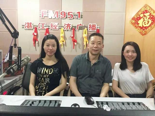 【FM951消费者之声】特别节目:做个聪明的家电消费者!