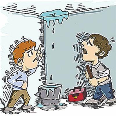 北京中铁花溪渡精装房漏水 开发商整改后承诺5年质保