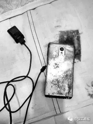 小米手机自燃保密才赔偿 禁止消费者发表相关言论