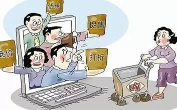 春节消费花样多 细心留意少烦恼