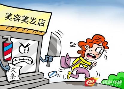 惊!消费者染发后头皮红肿、脱落 关于美发北京工商有话说