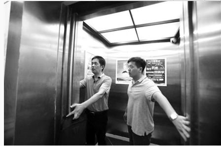 """富虹上游城小区电梯""""年老多病""""质监局上门听取业主意见"""