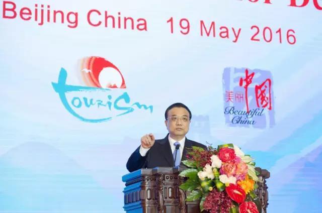 """中国旅游日来了!这份来自国务院的""""攻略""""请收好!"""