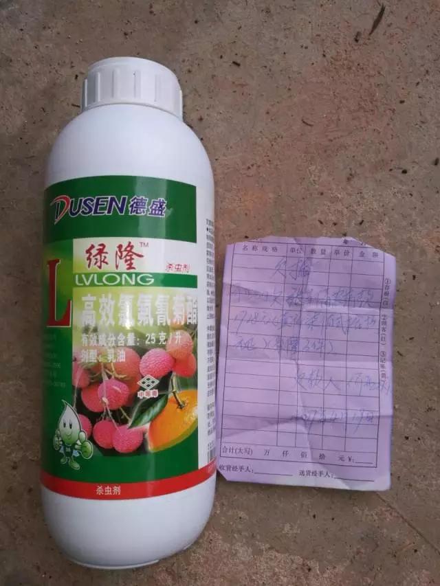 """I73亩荔枝失收,竞是一瓶""""假药""""惹的祸!"""