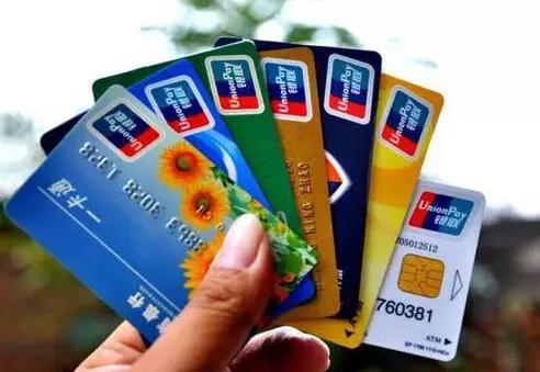 多家银行通知这类账户免年费,速去办理!还有这些手续费也都取消了!
