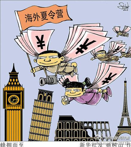 学校组织海外游学利益链:老师费用摊在学生报价中