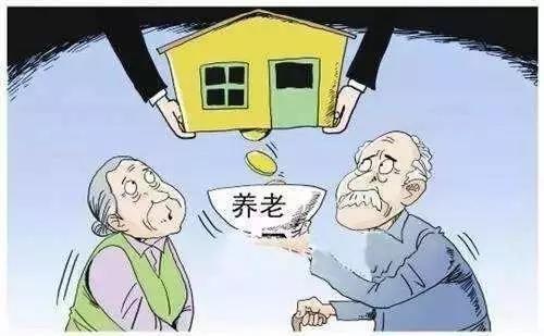 老人本想以房养老 却被骗走房子!司法部出手了