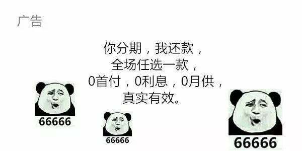 """49个消费者轻信""""0元购"""" 遭套路反为商家""""送钱"""""""
