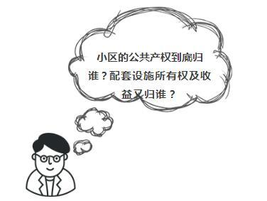 小区赚的这笔钱可能该归你!深圳一豪宅小区业主顺利讨回,很多人还不知道!