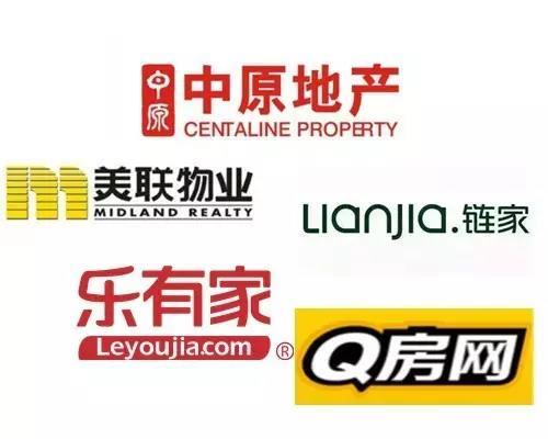 房屋地产中介哪家强?深圳房屋中介NPS口碑指数出炉