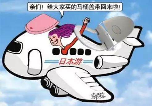 """海淘小家电""""水土不服"""" 兜了一圈还是Made in China"""