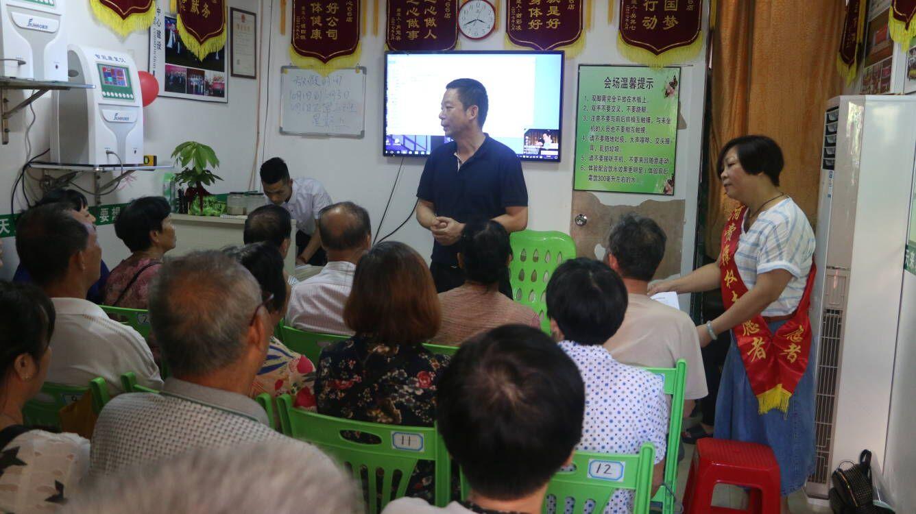 湛江市消委会深入霞山区荷花村社区开展老年消费维权教育活动