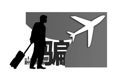旅游产品成理财产品 幸运旅游成消费陷阱