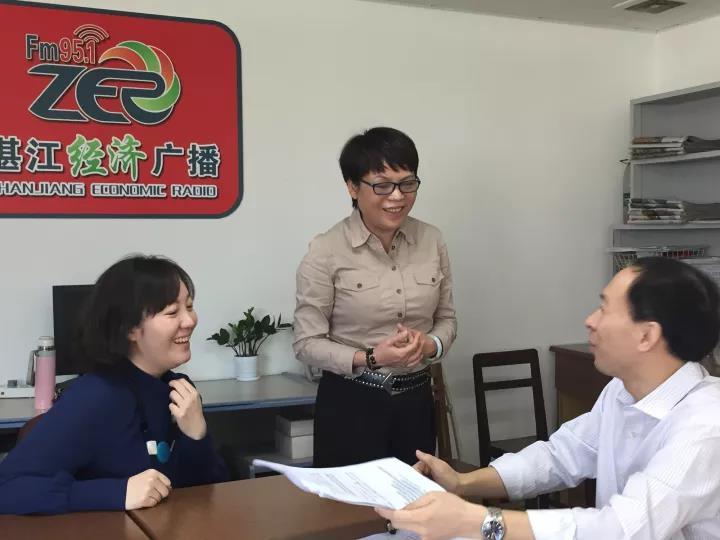粤海律师《以案说法》节目在湛江电台首播取得圆满成功