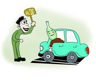 代驾出意外,代价谁偿还?一保险公司向代驾公司追偿获支持