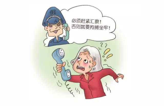 老年人投资理财九大典型投诉案例