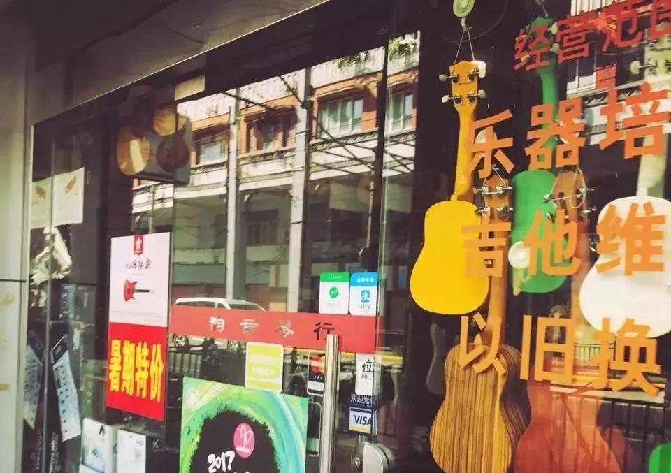 """黄浦区""""乐器一条街""""有猫腻!高价出售假冒""""雅马哈"""",店主已获刑11个月..."""