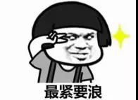 """外出旅游,小心假冒""""深圳国旅""""、""""广州康辉""""旅行社!"""