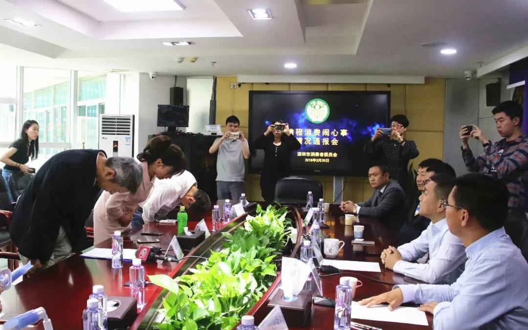 携程认错 总裁道歉 向深圳消委会提出五条整改措施