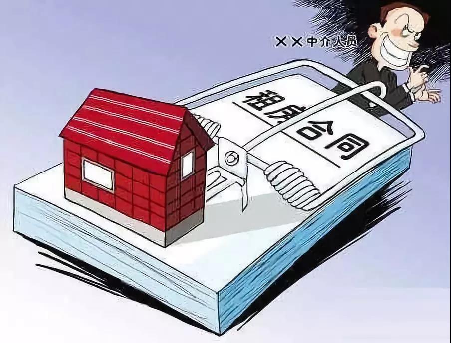 租房选择要注意 合同发票常必备