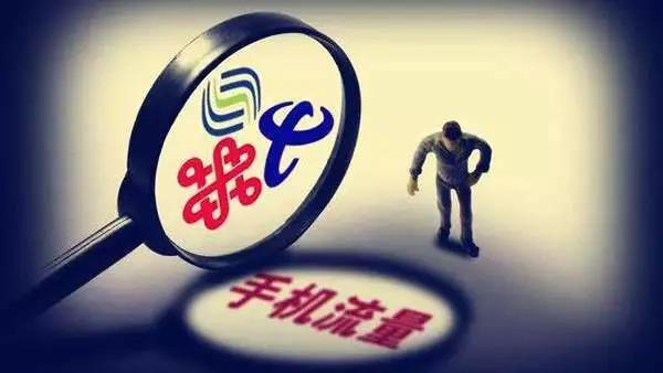 """荆门消委调查:中国电信罔顾消费者体验!所谓""""不限流量套餐""""名不副实!!"""