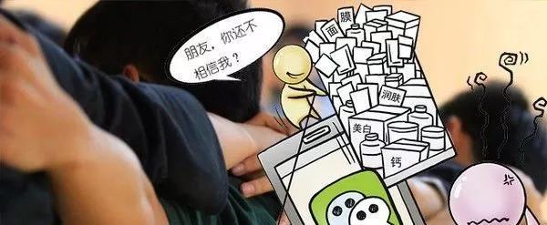 """短视频平台成假货橱窗,""""网红""""带货猫腻多,""""三无产品""""谁来监管?"""