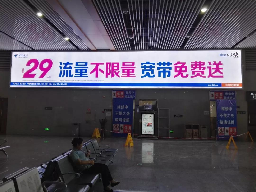 深圳消委会亮剑三大运营商!不良营销手法侵犯消费者权益!