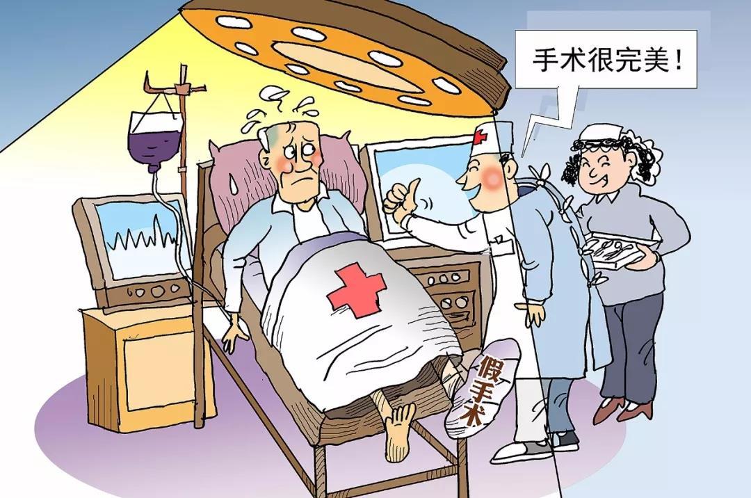 一场假手术导致截肢,获赔百万后,患者再向医院索三倍赔偿