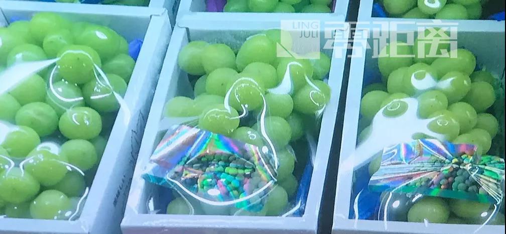 超市葡萄980元一串!这些天价水果来源疑点重重……