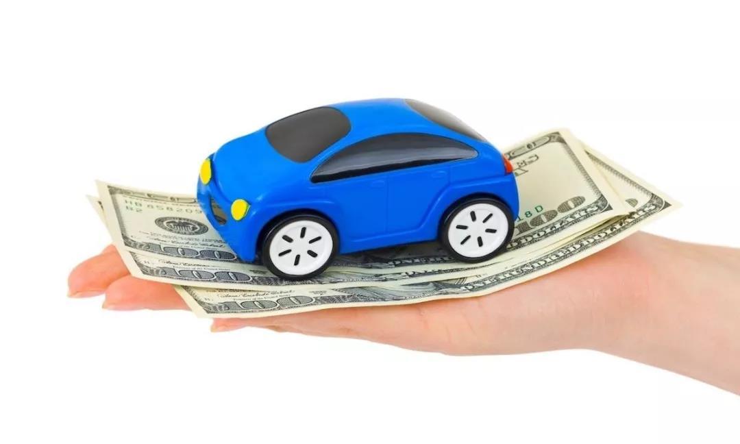 消费者购买车险注意防范欺诈!