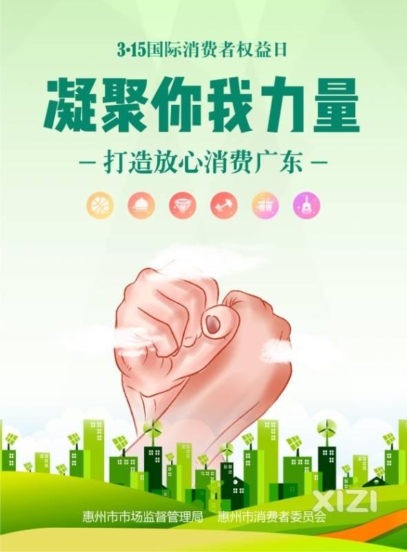 """广东全面铺开""""放心消费承诺""""活动,线下消费也可以无理由退货了"""