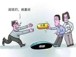 40G+20G=40G?浙江消保委质疑联通套餐流量!