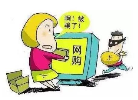 618来袭,江苏省消保委提醒…