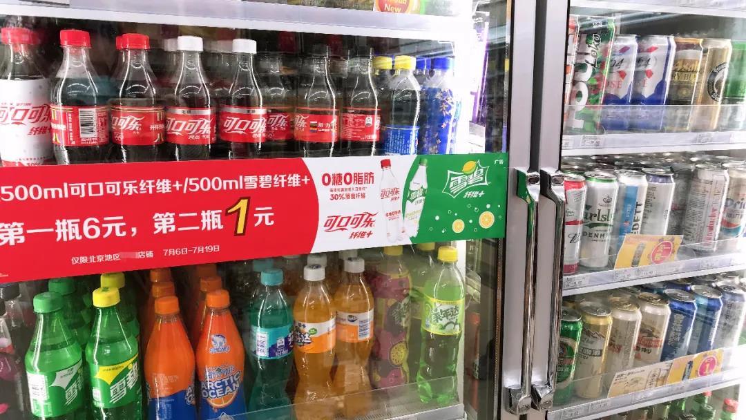 无糖饮料真的无糖吗?别信!有人喝出了糖尿病