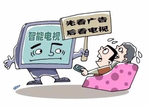 乐视开机广告不可关闭,乐乎?不乐!江苏第三起消费公益诉讼正式开庭!