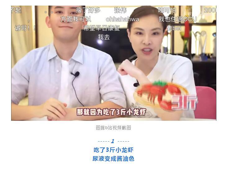 奥运冠军吴敏霞为老公签病危通知书!网友:再也不敢这么吃小龙虾了