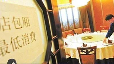 《广州市反餐饮浪费条例》通过:餐厅设低消,最高罚一万