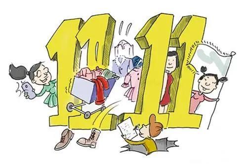 """去年""""双11""""买的华住优惠券至今没用,消费者质疑:不找你就不退款?"""